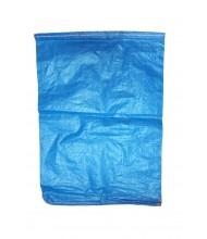 Почтовый полипропиленовый мешок (SAFEBAG) 900х1500 мм