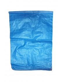 Почтовый полипропиленовый СЕЙФ-МЕШОК сверхповышенной прочности (Многоразовая ТАРА) 550х800 мм (Цены с НДС)